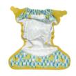 Pop-in egyméretes mosható pelenka külső (tigrises)